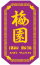 Mei-Yuan-Logo